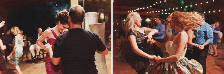 dancing under the stars wedding